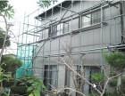 藤枝市耐震工事2