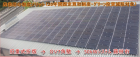 藤枝市 太陽光設置システム 50kW